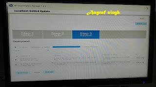 firmware update using HP SUM - deploy