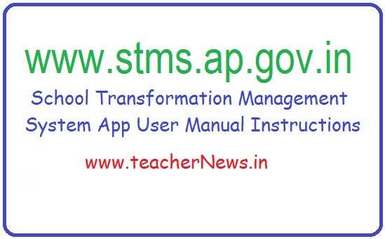 stms.ap.gov.in School Transformation Management System App User Manual Instructions