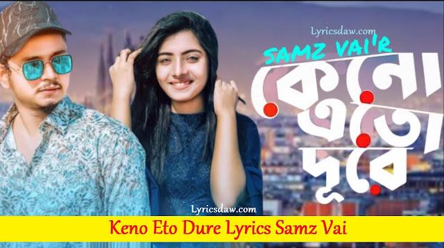 Samz Vai Keno Eto Dure Lyrics