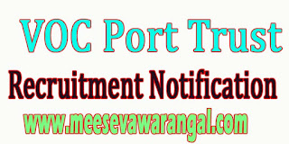 VOC Port Trust - V O Chidambaranar Port Trust Recruitment Notification 2016