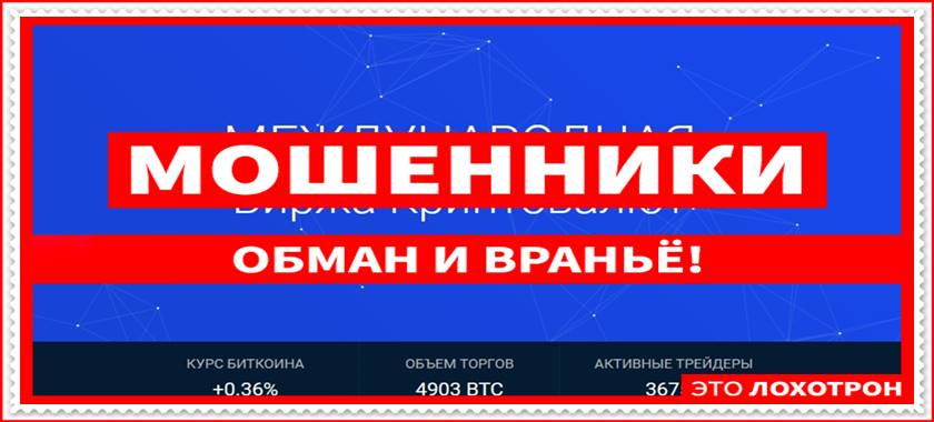 Мошеннический сайт remaxima.ru – Отзывы? Компания Remaxima мошенники! Информация