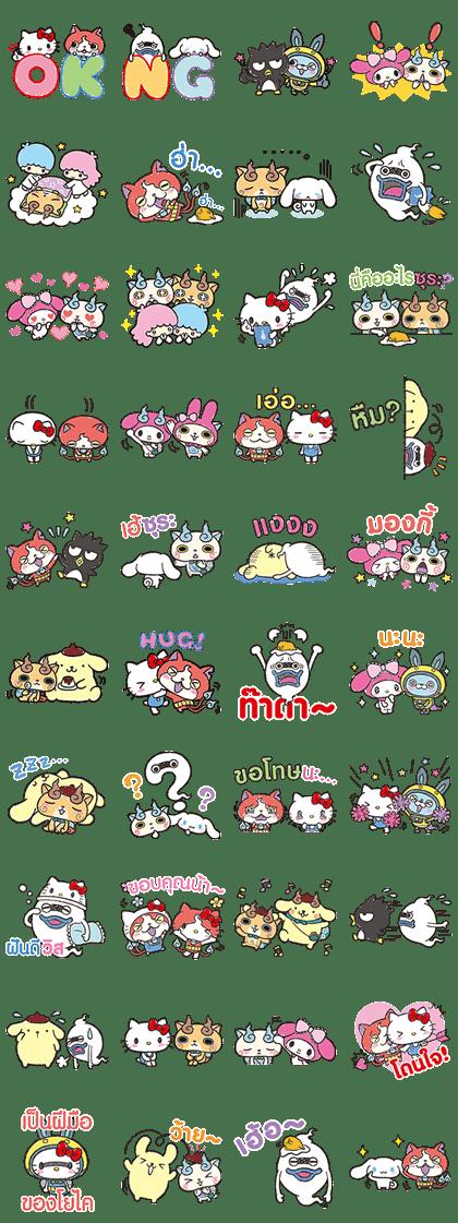 YO-KAI WATCH×Sanrio characters