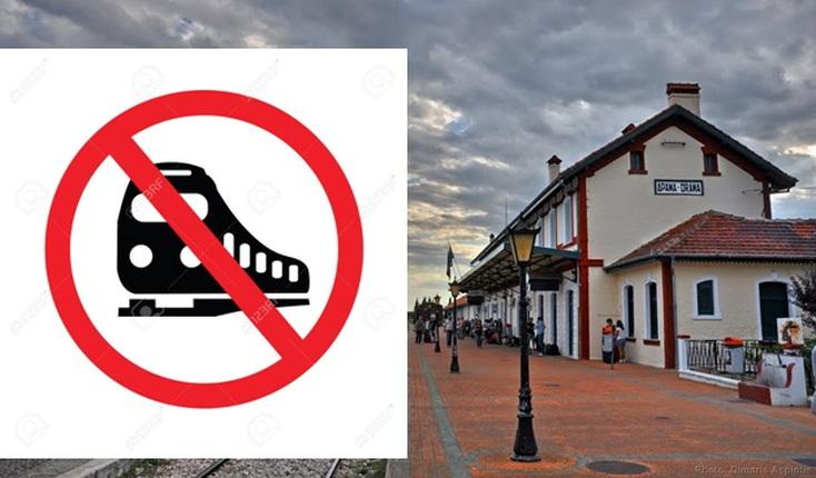 Η νέα σιδηροδρομική γραμμή Θεσσαλονίκης - Καβάλας και γιατί αφορά ολόκληρη την Περιφέρεια ΑΜ-Θ