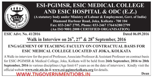 Walk in interview for Doctors in ESIC Medical College Joka Kolkata