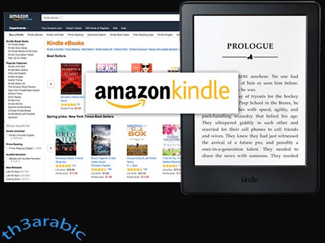 تنزيل الكتب الإلكترونية: أشعل شغفك بالقراءة