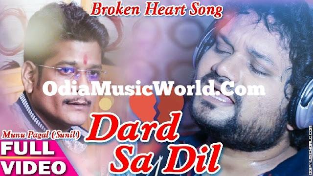 Dard Sa Dil Song