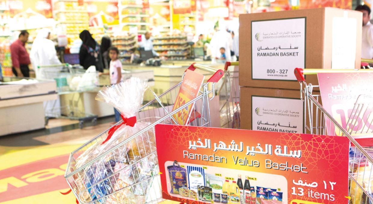 """منافذ بيع و""""تعاونيات"""" تطرح """"السلال الرمضانية"""" مطلع الشهر المقبل"""