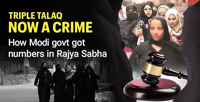 Abolition of Triple Talaq will ensure dignity and equality to crores of Muslim women
