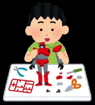 プラモデルを作っている男の子のイラスト