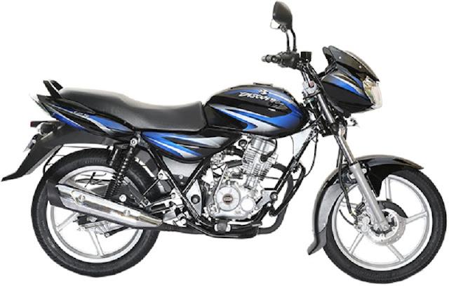 2017 bajaj Discover 125cc