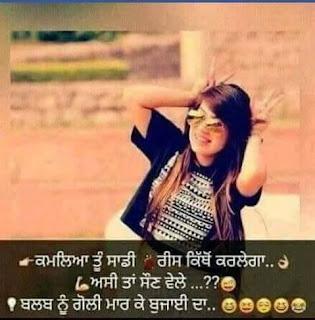 cool punjabi girls dp