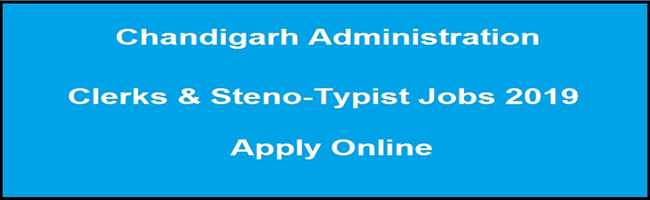 Chandigarh Administration Jobs Notification 2019