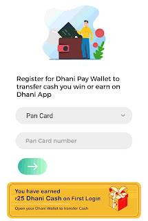 Dhani app register