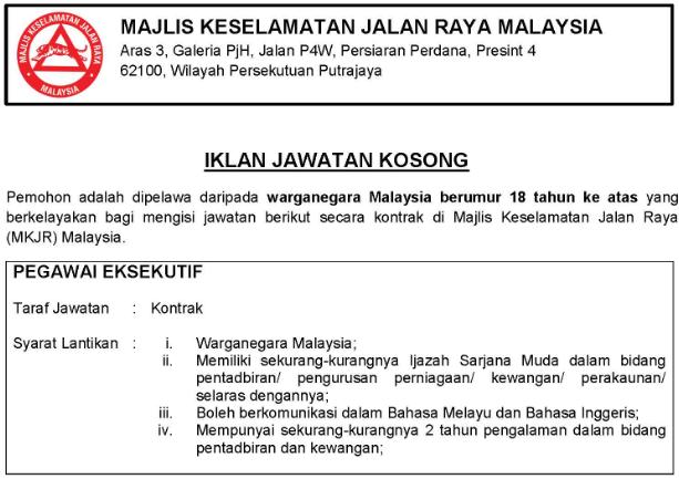majlis keselamatan jalan raya malaysia jawatan kosong 2020