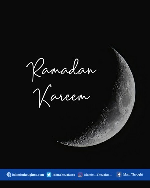 Images de Ramadan Kareem | Ramadan Kareem Png | Photos du Ramadan Kareem