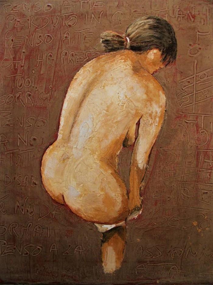 Patrick Bornemann