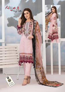 Keval Fab Alija b vol 6 Pakistani Dress wholesale