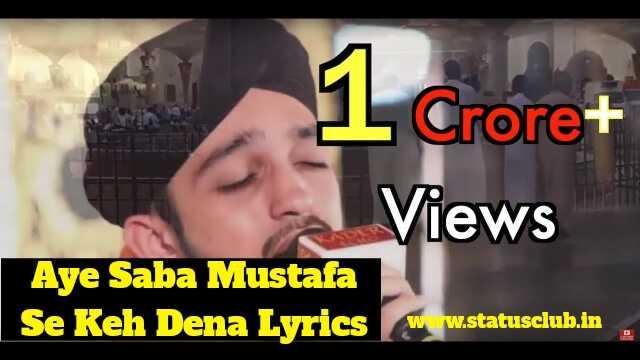 aye-saba-mustafa-se-keh-dena-lyrics