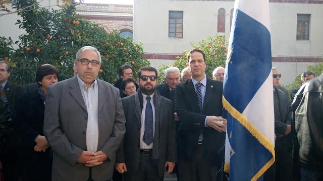 Πανελλήνιος Σύνδεσμος Αγωνιστών Εθνικής Αντιστάσεως ΕΟΕΑ ΕΔΕΣ ΝΑΠ ΖΕΡΒΑΣ