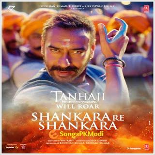 Tanhaji – Shankara Re Shankara MP3 Song Download