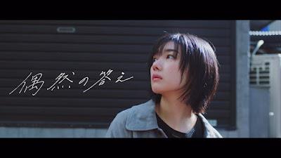 Sakurazaka46 - Guuzen no Kotae lyrics terjemahan arti lirik kanji romaji indonesia translations 櫻坂46 偶然の答え 歌詞 info lagu single BAN member