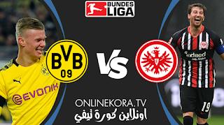 مشاهدة مباراة بوروسيا دورتموند وفرانكفورت بث مباشر اليوم 05-12-2020 في الدوري الألماني