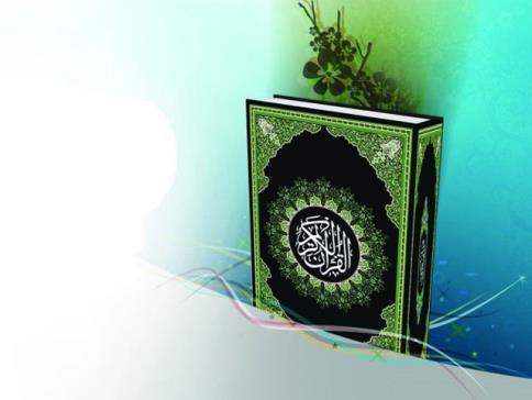 حرمة النفس  البشرية في الاسلام