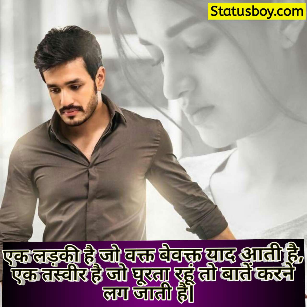 Dard Bhare Status in Hindi