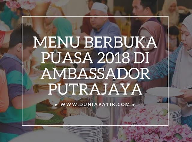 BERBUKA PUASA 2018 DI AMBASSADOR PUTRAJAYA