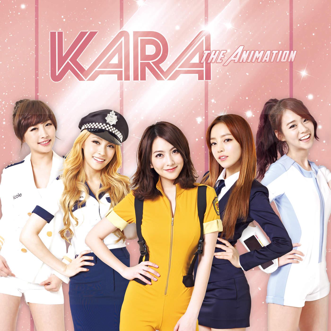 KARA – KARA the ANIMATION – EP (ITUNES PLUS AAC M4A)