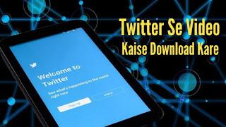 Twitter Se Video Kaise Download Kare