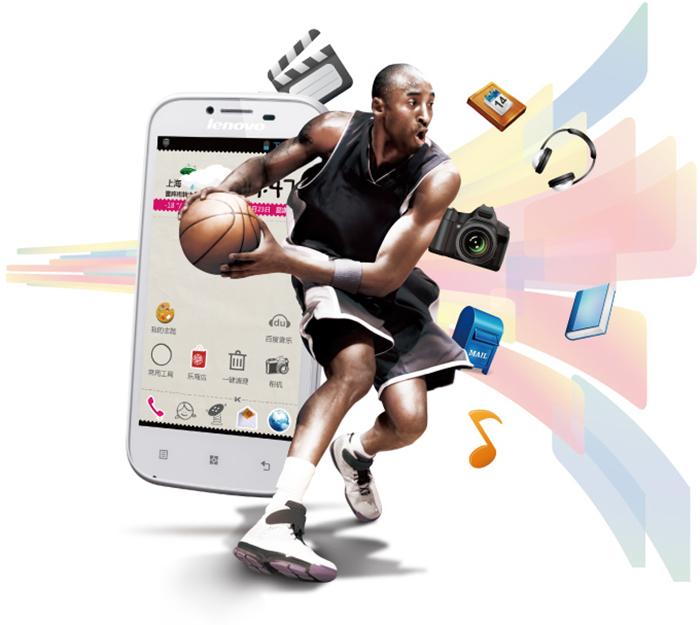 Wallpaper Buat Galaxy S4