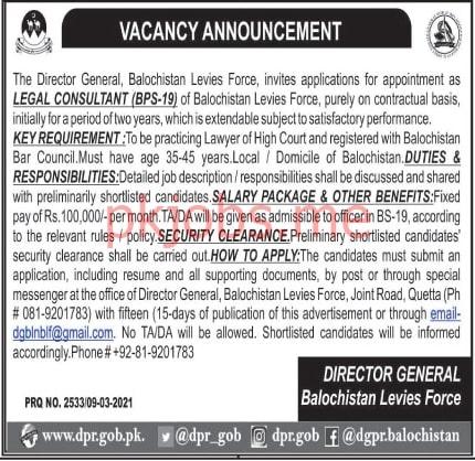 Latest Balochistan Levies Force Management Posts 2021 Ad3
