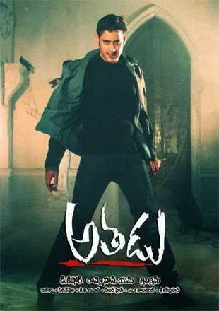 Athadu 2005 Hindi Dubbed Movie Download HDRip 720p Dual Audio