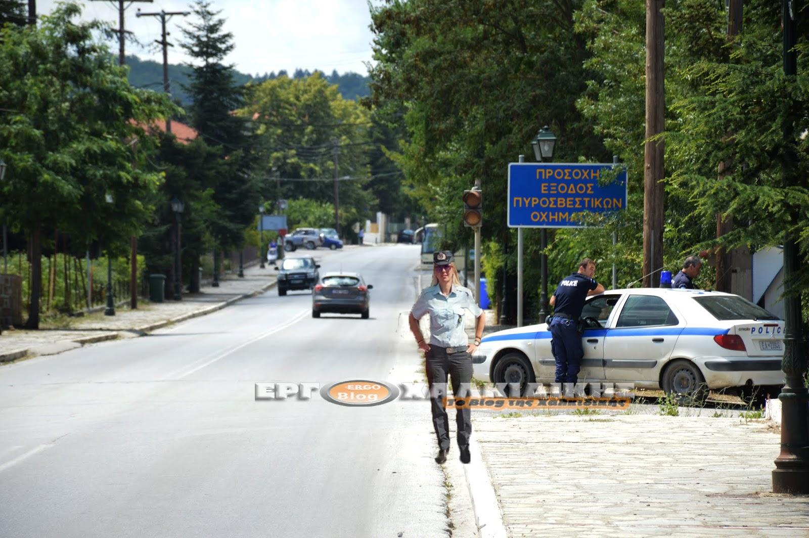Σε επιφυλακή η Αστυνομία για την μεγάλη έξοδο του Δεκαπενταύγουστου