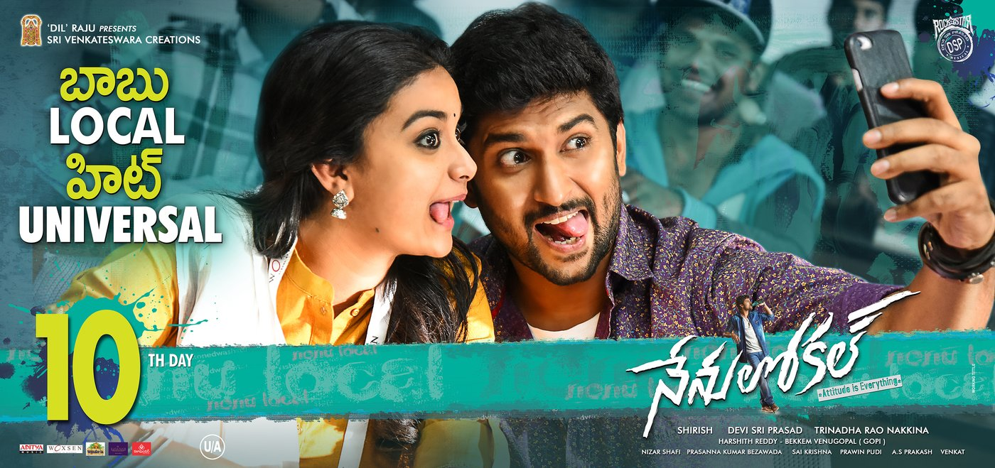 Nenu local movie wallpapers-HQ-Photo-2