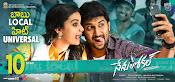 Nenu local movie wallpapers-thumbnail-2