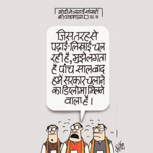 Archive, narendra modi cartoon, bjp cartoon, cartoons on politics, cartoonist kirtish bhatt