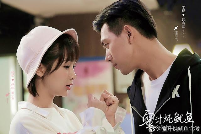 Go Go Squid Yang Zi Li Xian