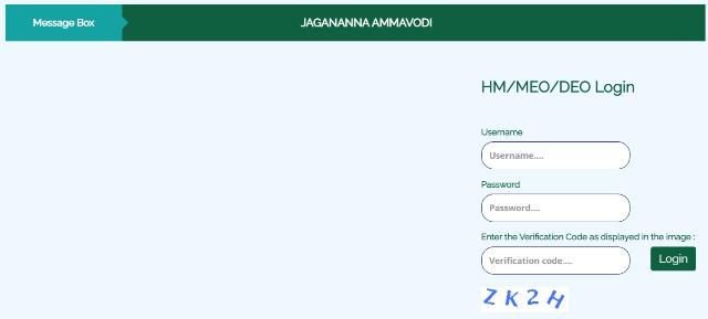 Amma Vodi Phase II Beneficiary List