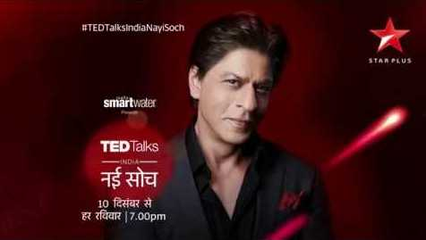 Ted Talks India HDTV 480p 130MB 14 January 2018 Watch Online Free Download bolly4u