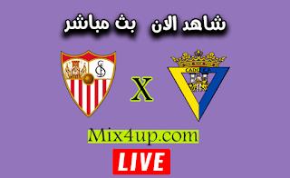 مشاهدة مباراة اشبيلية وقادش بث مباشر لايف اليوم بتاريخ 27-09-2020 في الدوري الاسباني