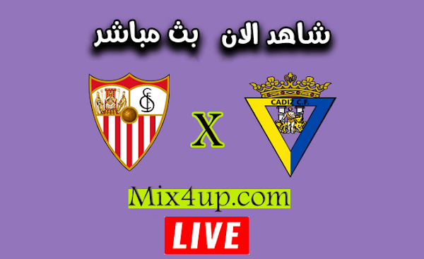 نتيجة مباراة اشبيلية وقادش اليوم بتاريخ 27-09-2020 في الدوري الاسباني