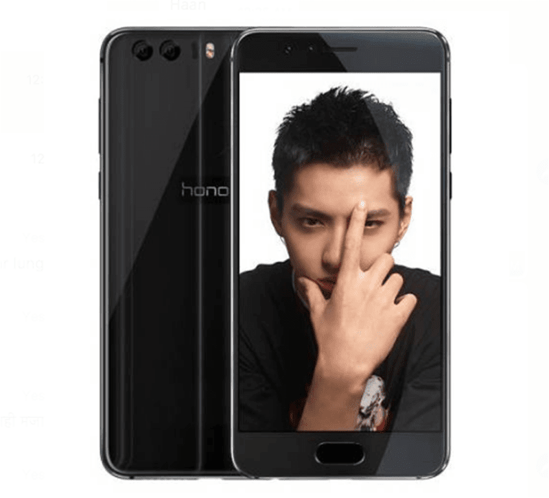 Huawei is allegedly working on the successor of the  Rumors: Huawei Honor ix Might Not Come With Influenza A virus subtype H5N1 Headphone Jack Anymore