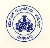 www.emitragovt.com/kpsc-recruitment-careers-jobs-apply-online