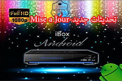 جميع تحديثات اجهزة IBOX HD
