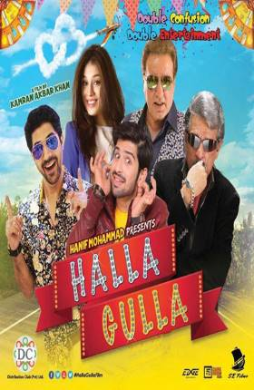 Halla Gulla 2015 Full Movie Download in 720p
