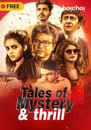 Tales of Mystery And Thrill