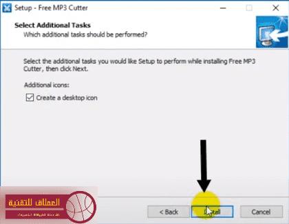خطوات تثبيت برنامج mp3 cutter للكمبيوتر
