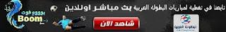 نادي الفيصلي الأردني يفوز على الأهلي المصري في ثاني مباريات البطولة العربية